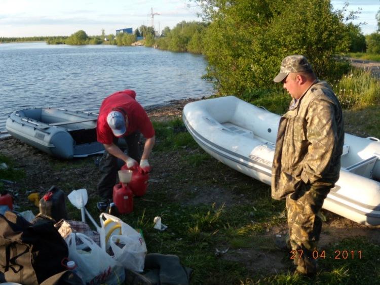 генезис форум рыбалка