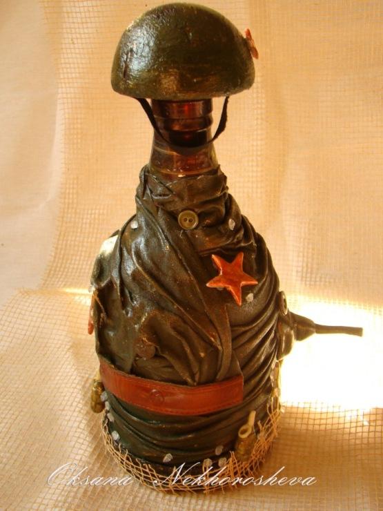 Бутылка для военного своими руками 380
