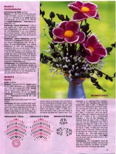 Схема вязания крючком букеты цветов
