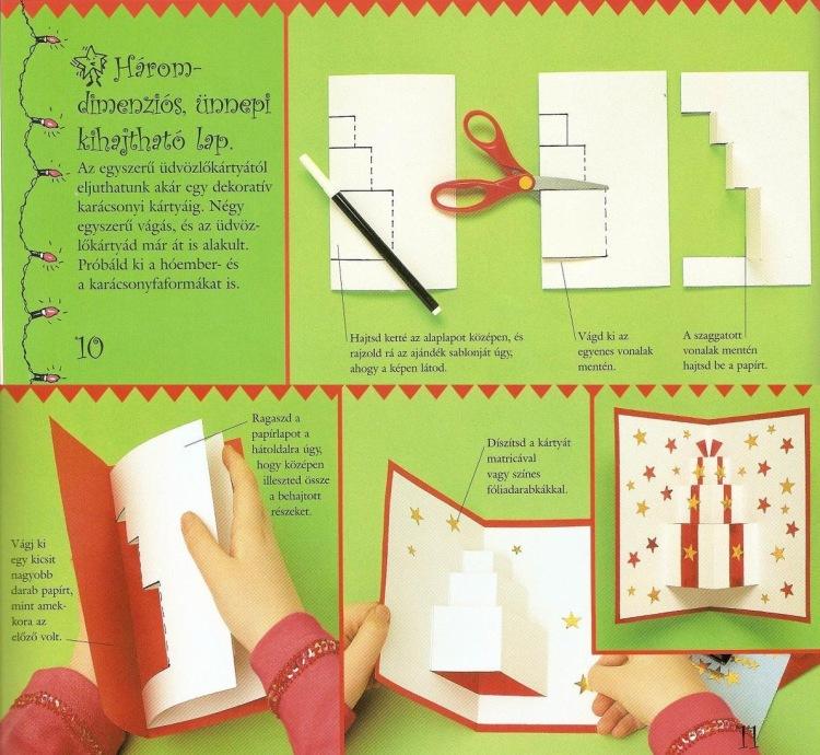 Как сделать открытку лёгкую своими руками