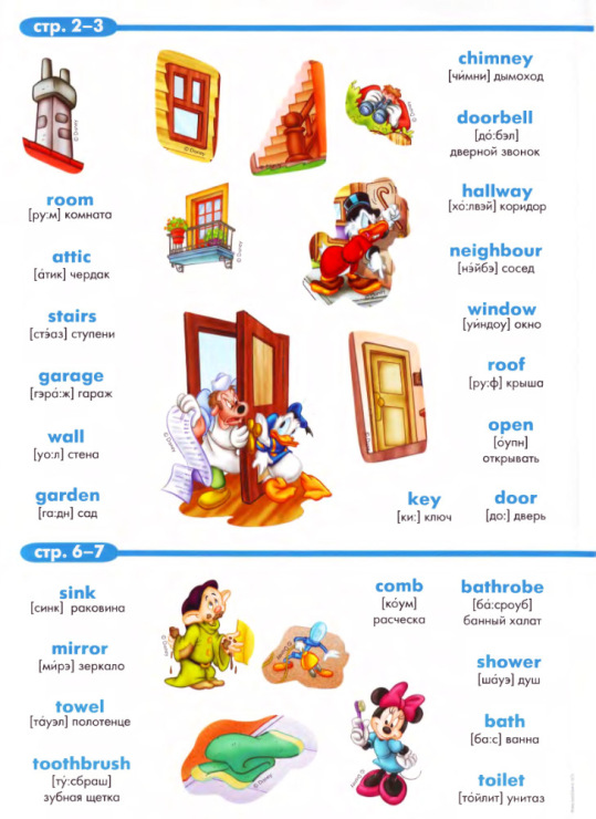 Как можно быстро самостоятельно выучить английский