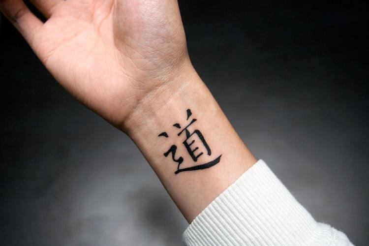 Маленькие тату иероглифы
