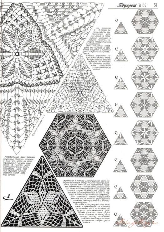 Треугольные схемы вязания крючком 60