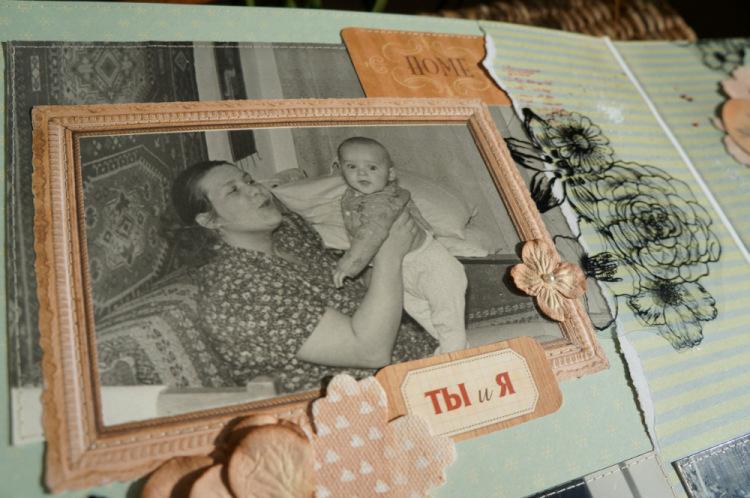 Необычный подарок маме на 55 лет 88