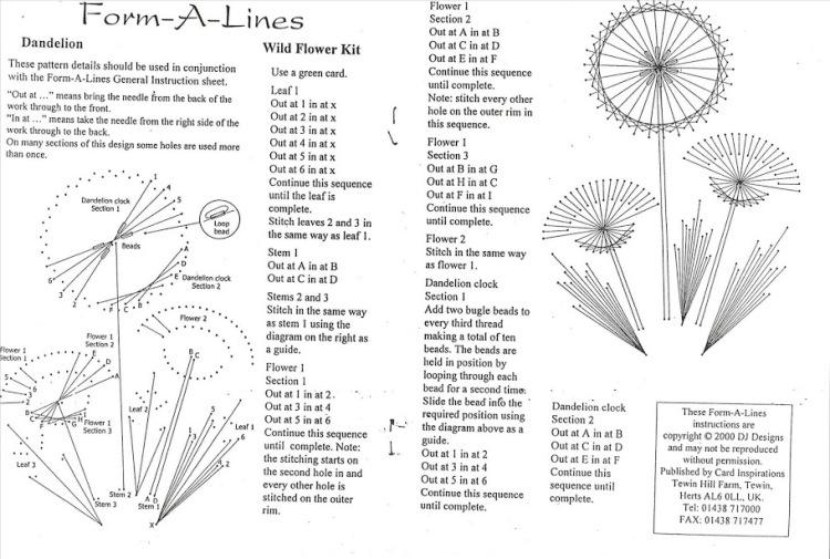 Крючок номер 7 для вязания фото 92