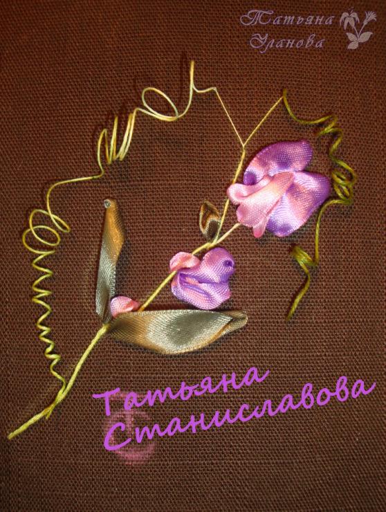 Мастер класс по вышивке лентами с татьяной улановой
