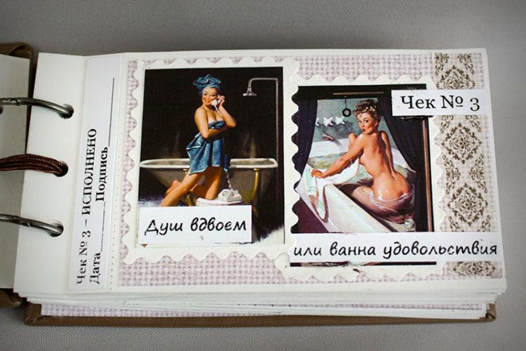 eroticheskie-zabavi-ivanov-den