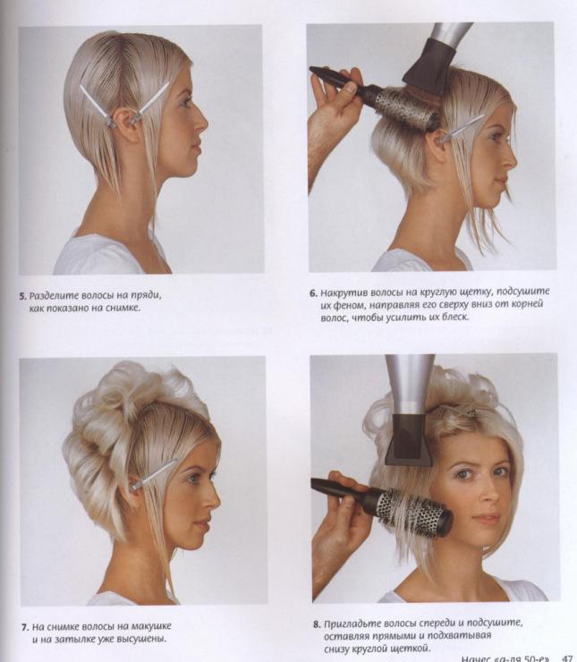 сел, как разделить волосы для накручивания что