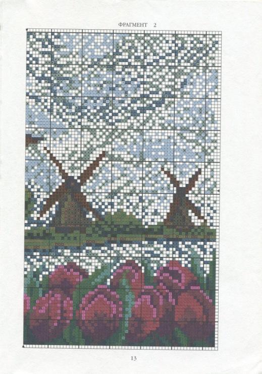 Вышивка голландская провинция 1