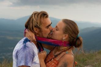 Фотограф Love Story Александр Ирбэ - Геленджик