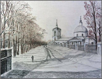 Художник Андрей Гудков - Москва
