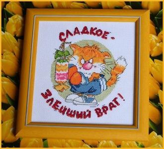 Рукодел Наталия Манаенкова - Москва